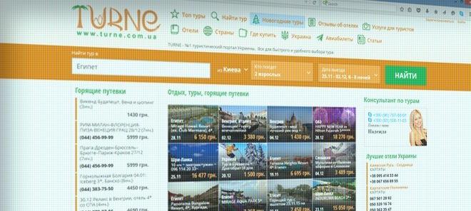 Turne.com.ua Review