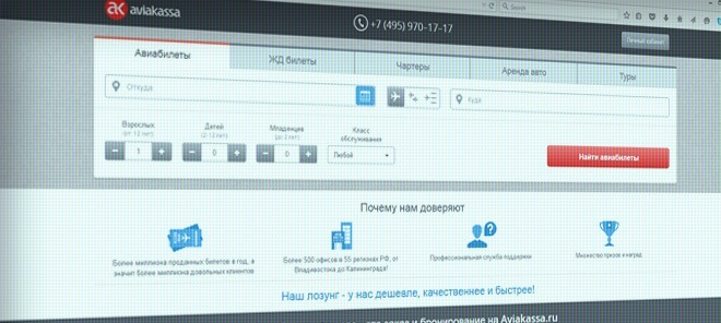 Aviakassa.ru Review