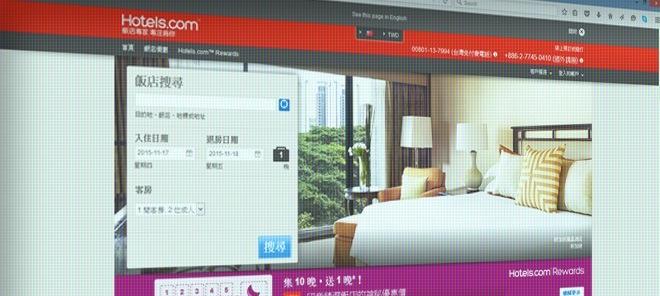 Hotels.com Review