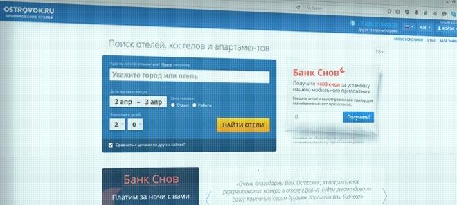 Ostrovok.ru Review