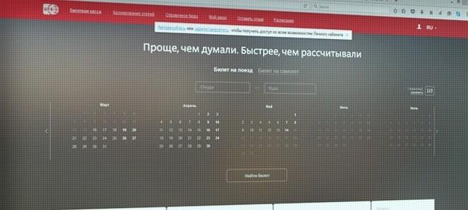 UFS-Online.ru Review