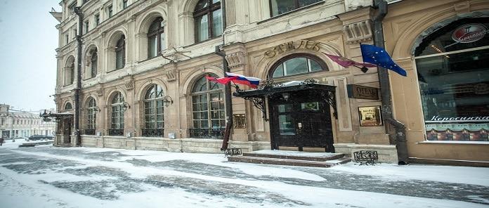 Kyznetskiy Inn Hotel Review