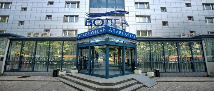 Volga Apart Hotel Review