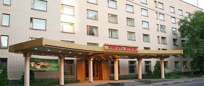 Arbat Hotel Review
